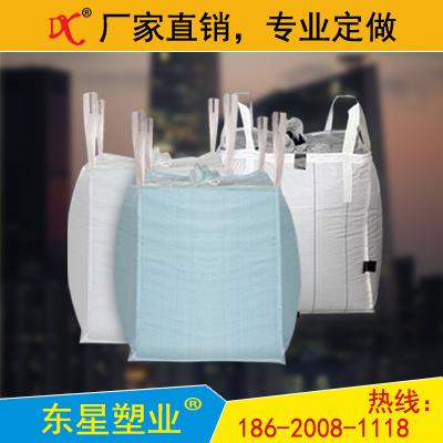株洲编织袋_吨袋生产厂家报价