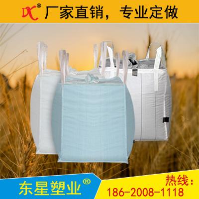 深圳危险品UN化工袋厂家_吨袋优质供应商