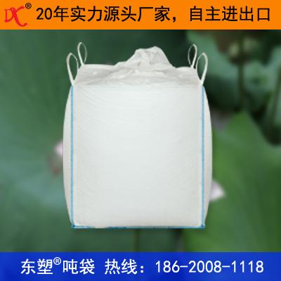 邵阳编织袋生产厂家_吨袋太空包厂家