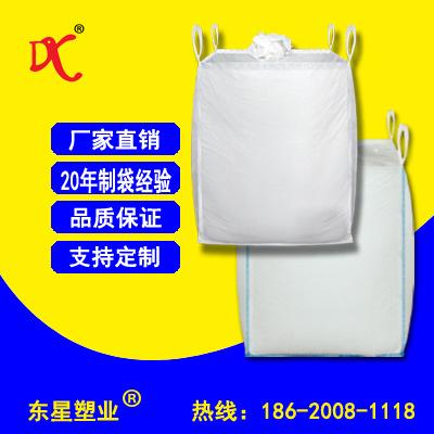 玉溪太空袋危包证办理需要多长时间,吨袋优质