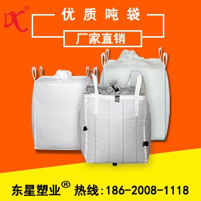 长沙吨包生产厂家_吨袋生产厂家