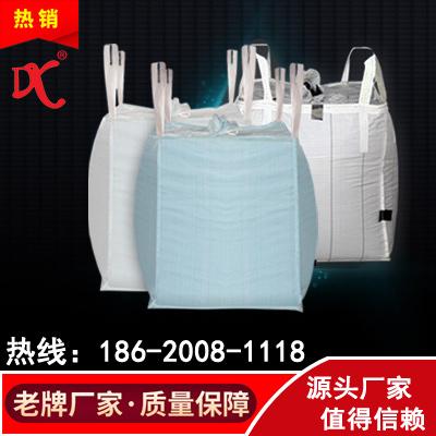 陵水县太空袋厂_编制吨袋厂