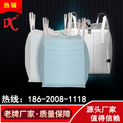 <b>陵水县太空袋厂_编制吨袋厂</b>