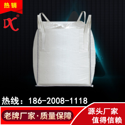 纸塑复合袋
