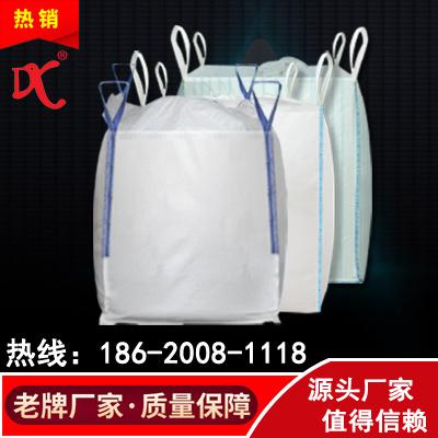 仙桃太空袋-塑料集装袋厂家-东星塑业吨袋厂现货