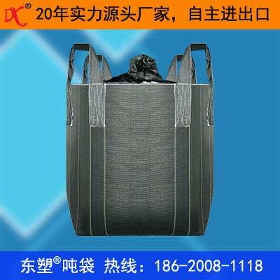 元朗区太空袋-吨包集装袋生产厂家-东星吨袋安全