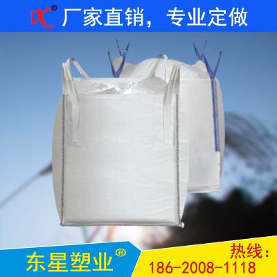 宜昌提供UN危包证资质太空袋厂,吨袋优质厂家