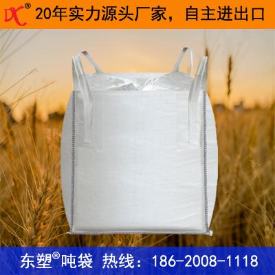 广州塑料编织袋危包证办理流程_吨袋优质厂家
