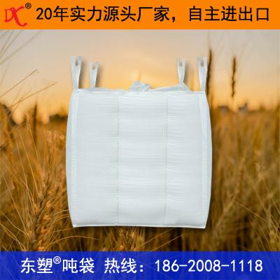吨袋_揭阳集装箱充气袋厂家_东星塑业集装袋价格