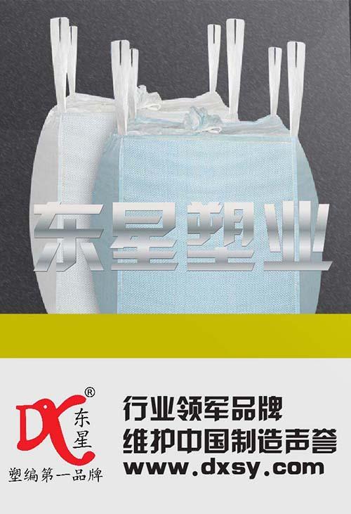 荆州太空袋厂_吨袋优质供应商