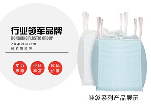 株洲太空袋,吨袋生产厂商@中国吨袋供应商名企
