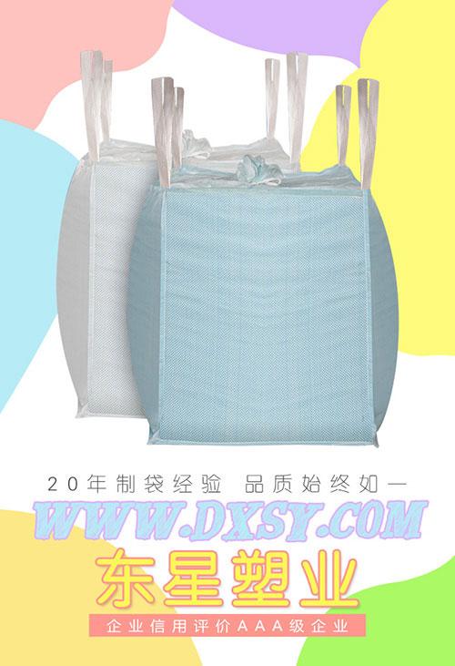 2020年度集装袋供应商