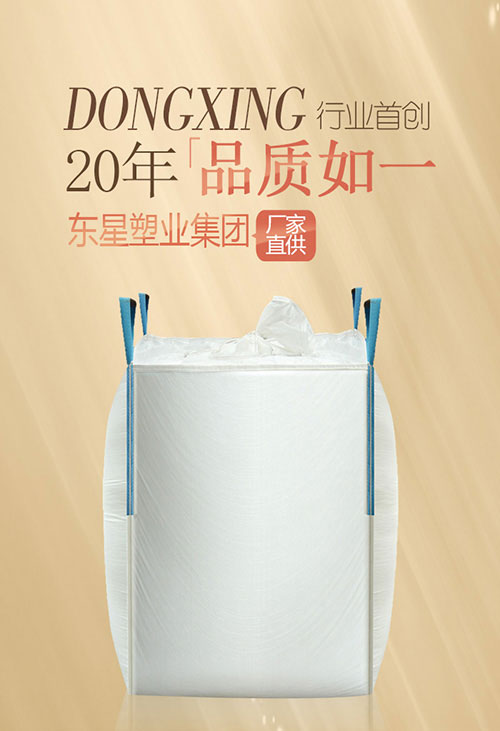 云浮纸袋危包证办理流程及时间,中国吨袋供应