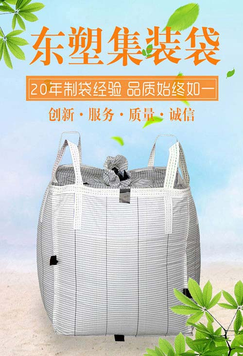 丽江办理纸袋危包证需要哪些资料,20年吨袋供应