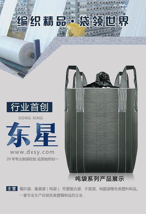 永州提供危包证资质纸塑复合袋厂家,东星吨袋
