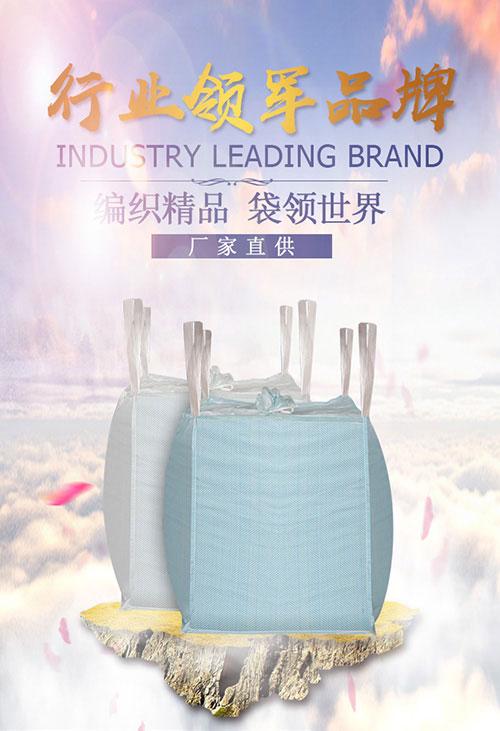 永州纸袋危包证办理需要多长时间,东星吨袋行业领先