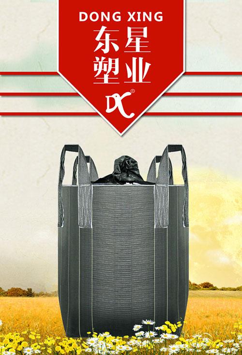 福建吨袋生产厂家_2020年度集装袋供应商