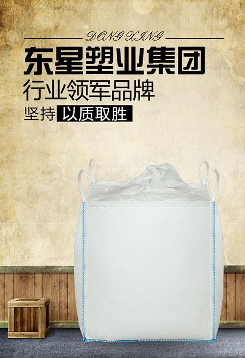 仙桃编织袋厂家_集装箱液袋的生产厂家