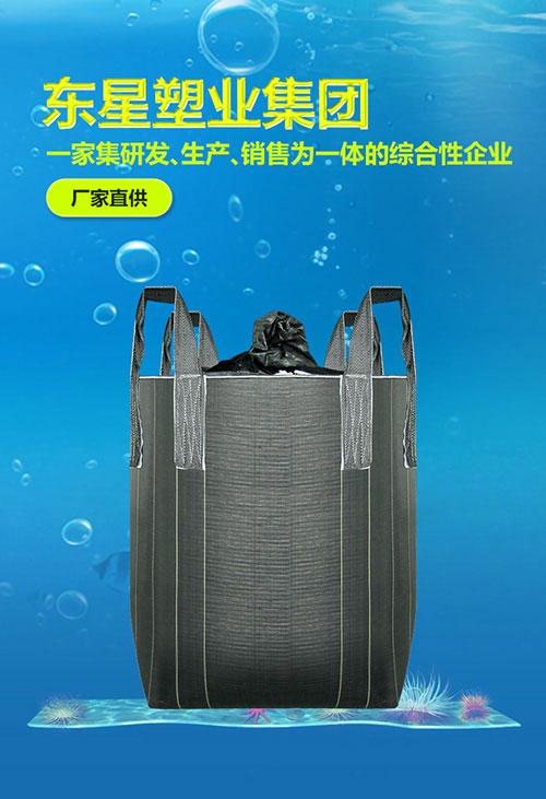 海口编织袋危险品包装许可证办理,吨袋厂家服