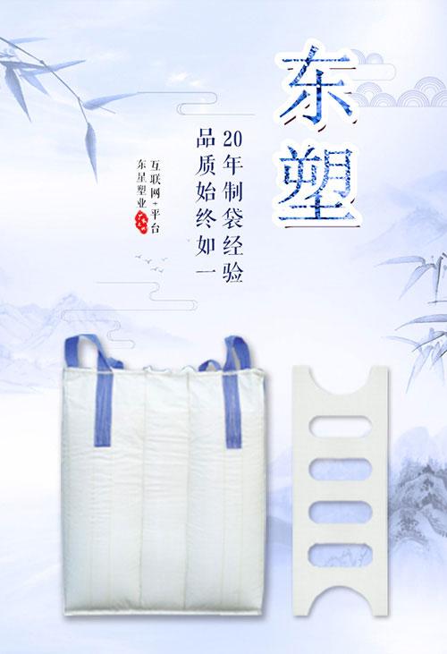阳江集装袋厂_塑料集装袋厂家