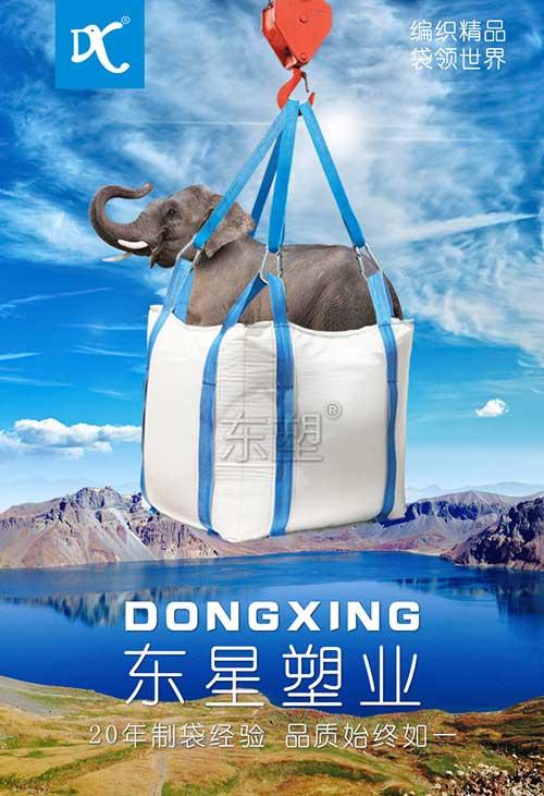 泉州塑料吨袋危包证办理流程,吨包袋原装现货