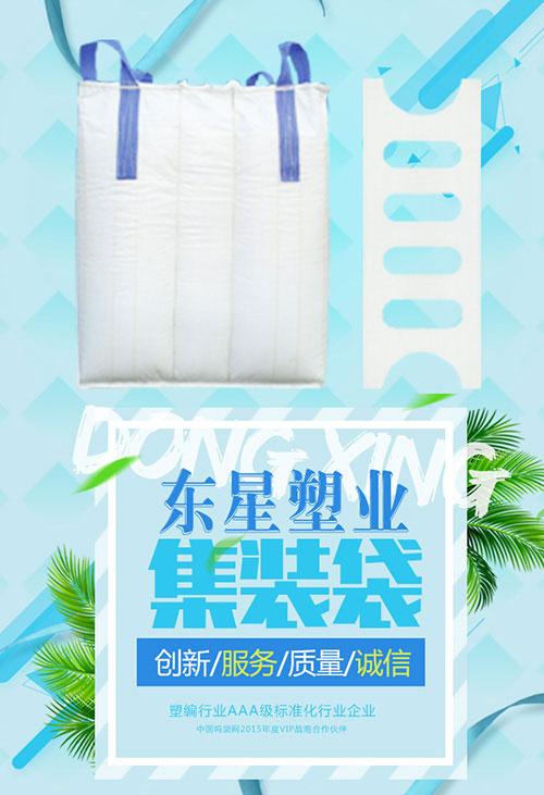 香港出口危险品资质纸袋厂家_2021年优质吨袋厂家直销