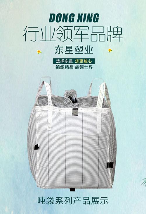 荃湾区太空包危包证代办_2020年太空袋优质生产企