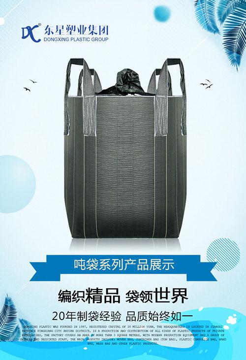 神农架纸塑复合袋@出口危险品危包证纸袋在哪里办理,东星吨袋行业领先