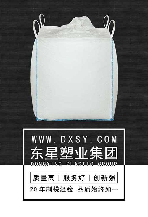 保山吨袋危险品包装性能证办理,袋来财富集装